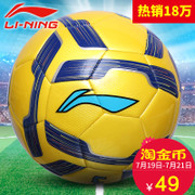 Lining football No. 4, No. 3, No. 5 children's small soccer, adult men's training competition, authentic students, ball wear-resistant