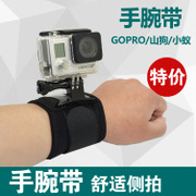 GoPro hero4/3+ wrist motion camera accessories Coyote small ants moving camera wearing wristbands