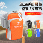 Running mobile phone arm bag mobile phone arm fitness arm bag wrist bag apple 6plus arm equipped with men and women