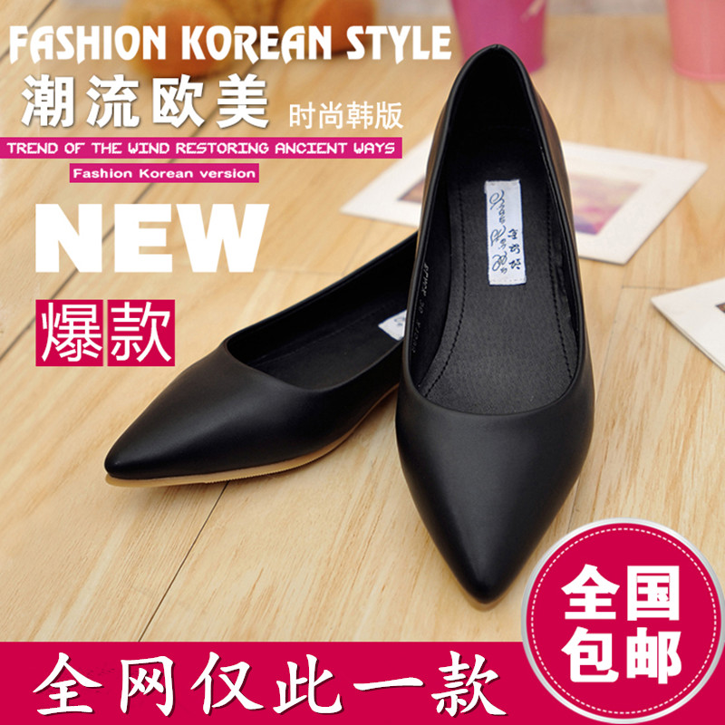 Pointed mouth shallow single shoes for women's shoes fall flat