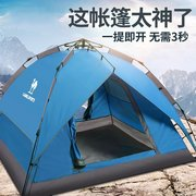 The wild camping tents outdoor automatic child family speed drive from three to four people set up two rooms one hall 2 people