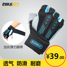 Summer fitness gloves, men's half fingers, equipment training, ventilation, weightlifting, protective clothing, sporting goods, anti slip sports gloves, female