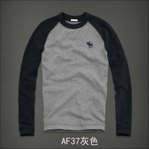 包邮! Men 's long - sleeved T - shirt in autumn cotton large code base shirt wild trend men' s autumn clothes