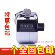High quality round Buddha counter / metal mechanical manual counter flow counter / shipping