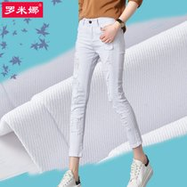 Luo Mina fall 2016 ripped jeans womens nine new white slim Slim pants Korean spandex pants
