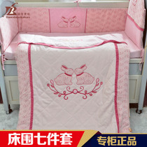Sheng bao LUN Wai Wai seven infant children bed quilt pillow bed surrounded by beds of the four seasons bed with set of baby bedding