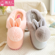 Cotton slippers Ms. winter thick bottom in autumn and winter in Home Furnishing lovers package and cute slip indoor confinement Mao Maotuo