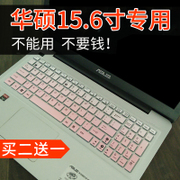 The 15.6 inch ASUS notebook computer keyboard protective film w519l 4 generation stone Flying Fortress fl5900u