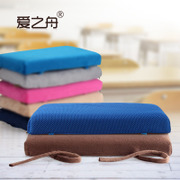 The student dormitory mat cushion memory cotton thickened cushion cushion chair cushion winter stool classroom butt pad