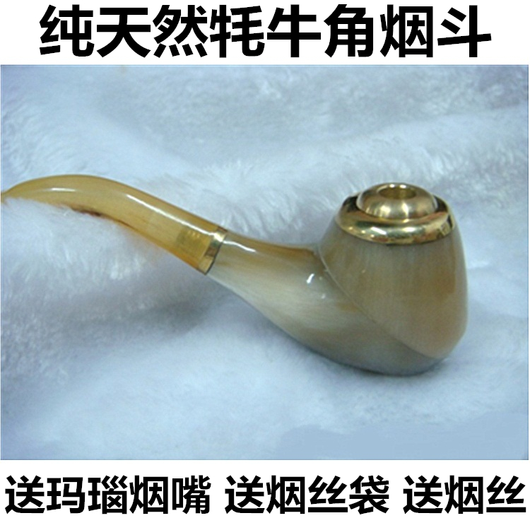 Men of tobacco pipe in bulk in yunnan tobacco cigarette tobacco fights the specialty tobacco cigarette pipe water bucket bag mail
