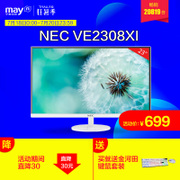 NEC VE2308XI 23 inches IPS screen high-definition HD LCD computer display 24