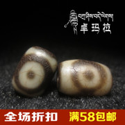 Three Eyes Dzi Beads Tibet old weathered ore nine grain shale fidelity pure natural chalcedony Agate Eye Pendant