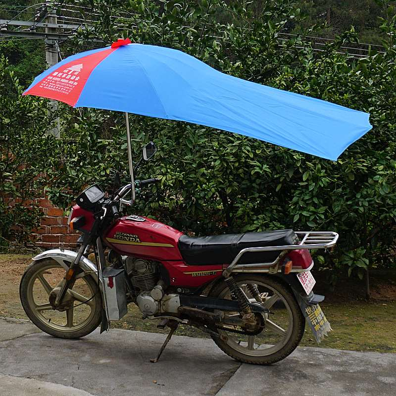 More fashionable car motorcycle electric scooter men bold large stainless steel awning DangYuPeng prevent bask in