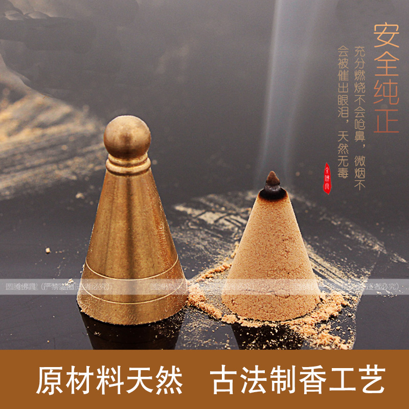 Australia Laoshan sandalwood powder and natural aromatic spices and incense Buddha household room Fragrance Sachet post