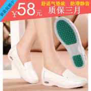 White nurse shoes leisure shoes slip slope with mom autumn white shoe shoes cushion beautician work shoes
