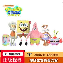 海绵宝宝毛绒玩具派大星蟹老板章鱼哥小蜗公仔玩偶儿童玩具男女孩