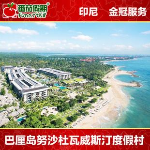 印尼旅游 巴厘岛努沙杜瓦威斯汀度假村酒店the westin