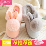 At the end of winter winter thick cotton slippers Ms. Ju Home Furnishing lovers package with the lovely Plush male drag slip indoor confinement