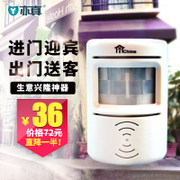 The shop door is two-way Yingbin Welcome go Ding Dong thank for infrared sensing doorbell alarm
