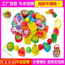 Baby wooden stringing beads around the bead block beaded young childrens educational toys for boys and girls-1-2-3-6