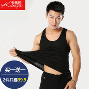 Men's sports fast dry vest fitness fitness hurdles summer jacket youth Han Banchao