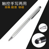 marmoter capacitive pen touch pen stylus stylus pen active dual-use ipad phone touch pen