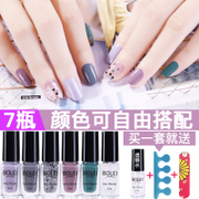 [7 bottle 11.9] Korea can be stripped non-toxic durable nail polish can be easily torn off the color of Nail Polish