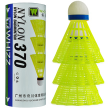Nylon badminton plastic badminton stable fight outdoor training ball
