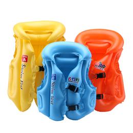 儿童救生衣游泳马甲充气男童女童宝宝充气浮力衣背心初学游泳装备
