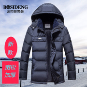 Bosideng long thickening in the men's down jacket pure color grey duck down detachable cap middle-aged and old down jacket