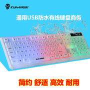 Shadow home office game keyboard backlight notebook laptop computer USB wired luminous keyboard