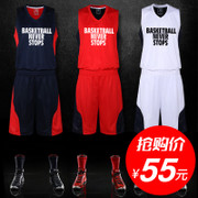 Back Dorm Boys DIY male basketball suit custom printing group purchase sports training basketball game Jersey vests