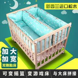 華嬰居家坊專賣店