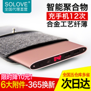 SOLOVE vegetarian ultra thin charging treasure 20000 Ma genuine large capacity Apple 5 mobile power mobile phone universal