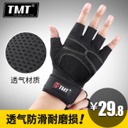 TMT Fitness Gloves men and women dumbbell equipment horizontal bar exercise wristbands training half refers to air anti slip movement summer