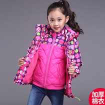 Girls spring loaded 2017 new children children childrens clothes girls triple coat removable Andes tide