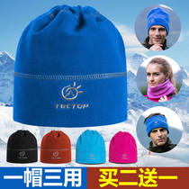 Research and extension caught wearing multi-purpose scarf mask warm and windproof fleece Caps hats for men and women couples travel