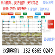 Electronic fence warning signs, terminal poles, insulators, alloy wire, electronic fence mainframe sales