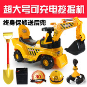 Children excavator can sit and ride electric toy car large excavator boy hook machine double drive remote control charging