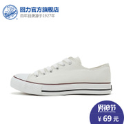 The classic black and white men's shoes fall back a couple of low help recreational trend all-match canvas shoes WXY-391T