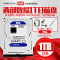WD / Western Digital WD10EZEX Western Digital 1T Blu-ray desktop computer mechanical hard drive 1TB 64M