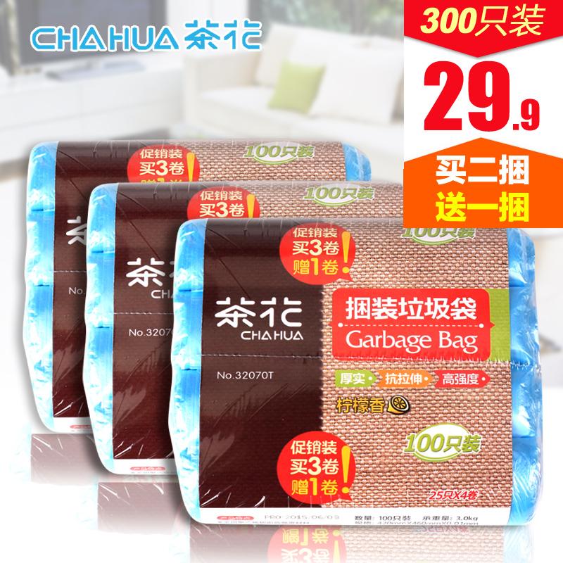 茶花环保点断式垃圾袋买二捆送一捆共3捆12卷300只装 家用塑料袋