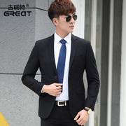 Spring and autumn men's casual suit business suits with Slim small suit male occupation single piece West coat jacket