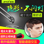 Amoi/ Amoi X08 stealth wireless vivo Mini oppo Bluetooth headset ear ear ultra small movement