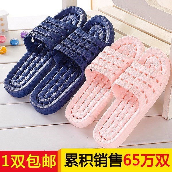 Summer joker flat non-slip han edition household words with flat people dragged female south Korean students lovely cool bathroom slippers male