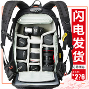 Koal Annuo SLR Camera Bag Backpack Capacity backpack professional Canon micro single outdoor anti-theft bag