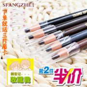 Pull eyebrow pencil nhe8673a synophrys beginners waterproof anti sweat no smudge tattoo can be stripped