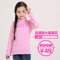 Base of childrens wear clothing brand plain sermons girls shirts ladies Turtleneck candy child long sleeve t shirt large boys jacket