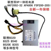 Lenovo b325i B540 b320i b520e B320 HKF2002-32 APA006 machine power