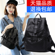 Backpack School Bag 2016 new female Korean Air Bag Backpack female fashion leisure bag bag